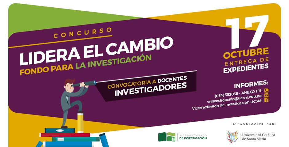 concurso_investigacion_ucsm