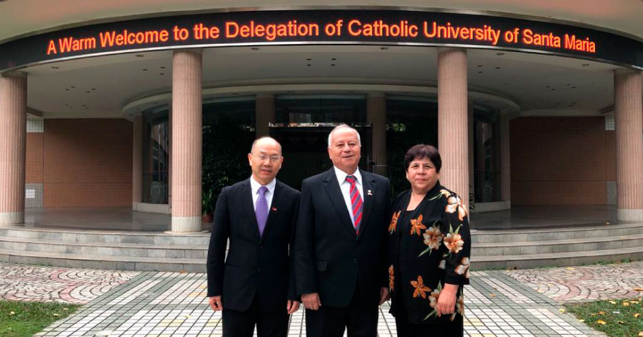 delegation-of-catholic-university-of-santa-maria