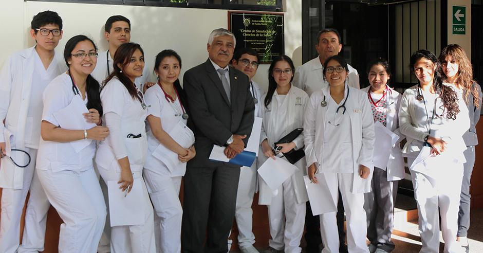 medicos-deberan-aprobar-evaluacion-para-colegiarse-y-realizar-el-serums