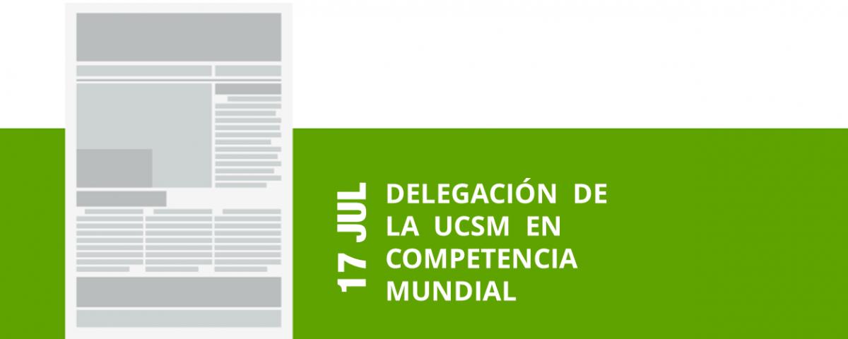 13-17-jul-delegacion-de-la-ucsm-en-competencia-mundial
