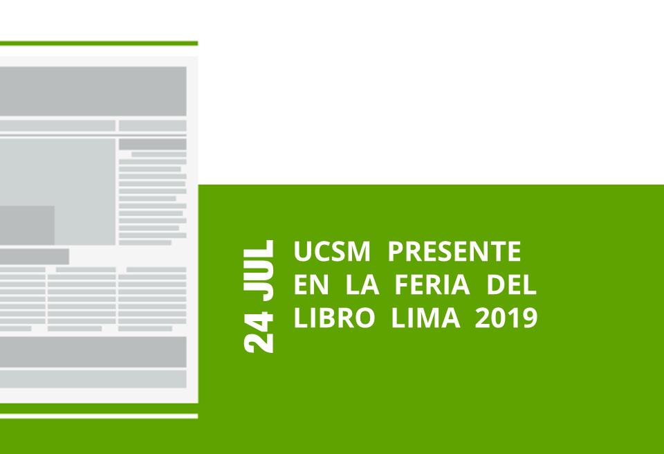20-24-jul-ucsm-presente-en-la-feria-del-libro-lima-2019