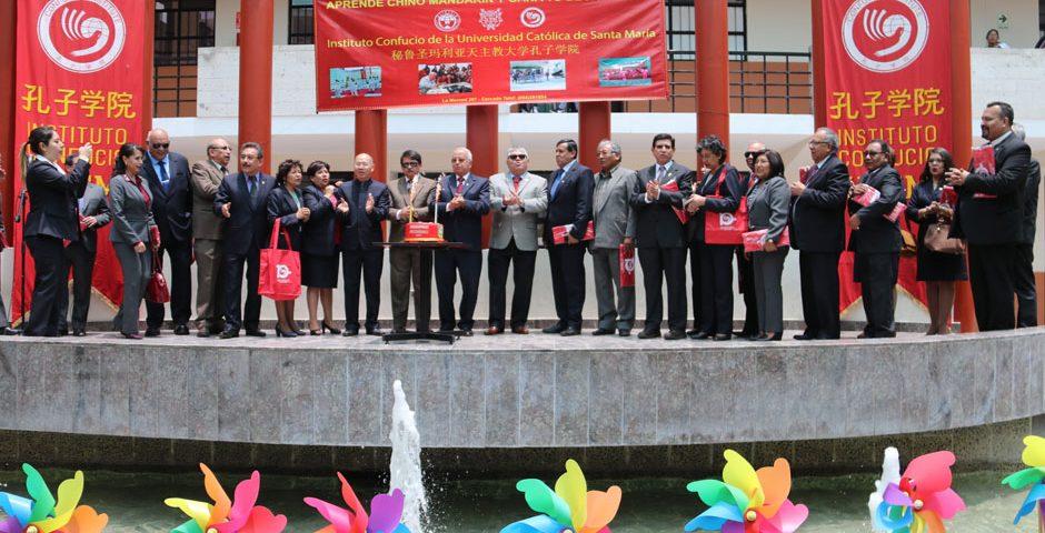 ucsm-celebra-170-anos-de-migracion-chinos-al-peru-y-el-aniversario-del-instituto-confucio