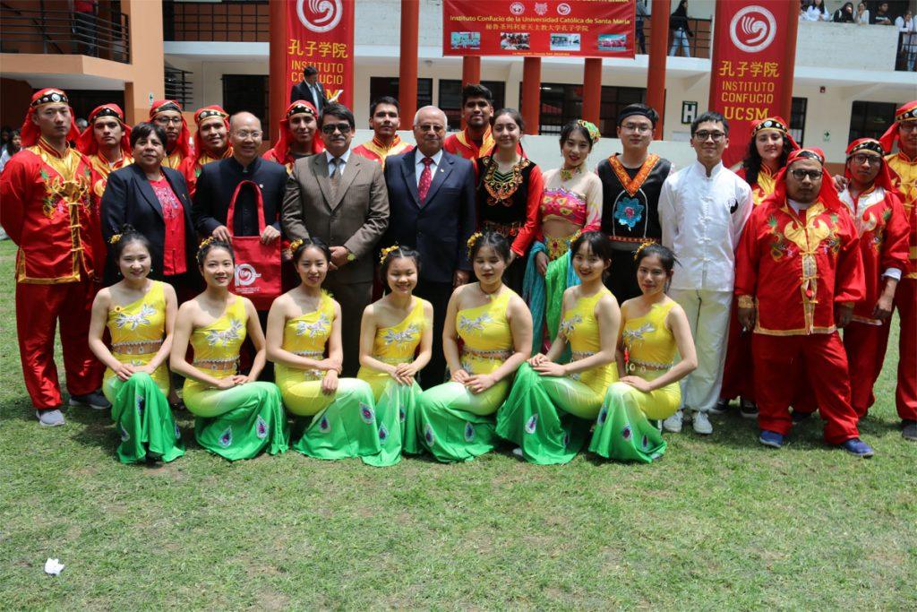ucsm-celebra-170-anos-de-migracion-chinos-al-peru-y-el-aniversario-del-instituto-confucio_0000_capa-4