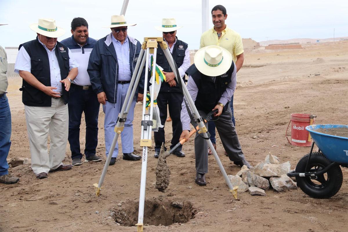 ucsm-inicio-construccion-del-primer-centro-cultural-de-la-provincia-de-islay_0002_img-20200114-wa0017
