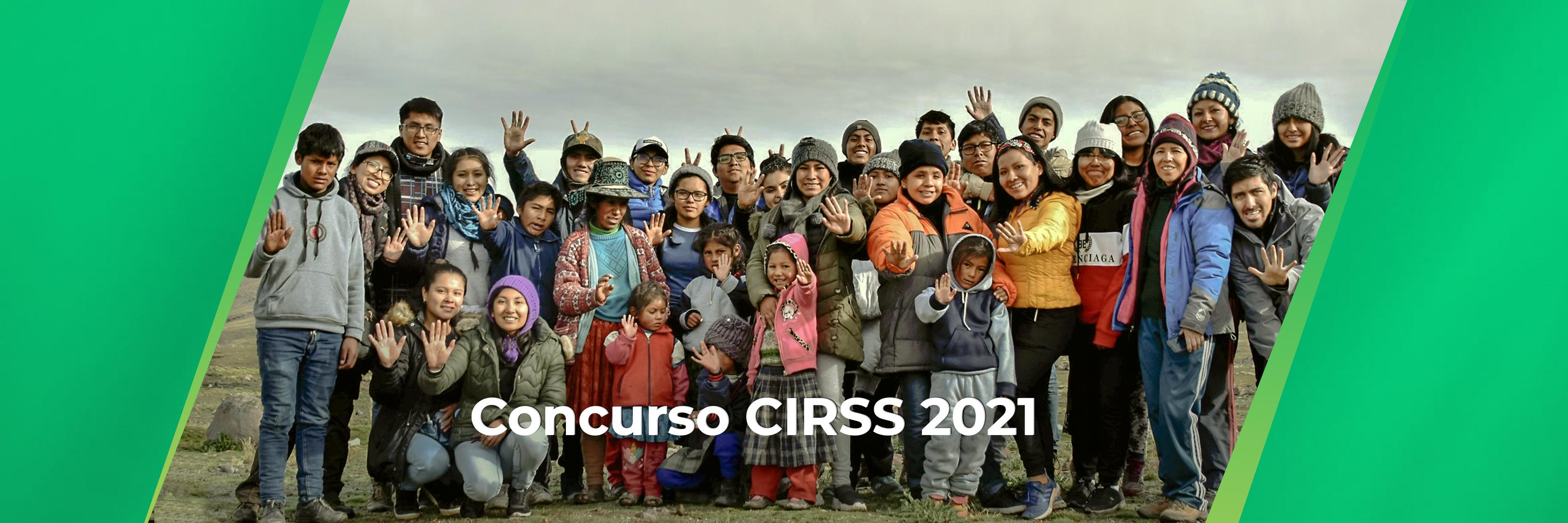 concurso-cirss-2021